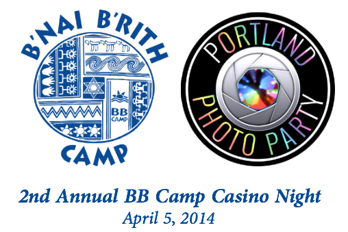 Photo booth, photobooth, fundraiser, nonprofit, b'nai b'rith, casino night, Portland, Oregon, wedding logo, template, Sheraton Airport Hotel, rental, rentals, for rent, photo entertainment, event photography